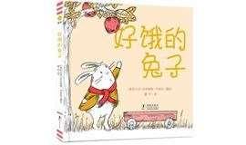 《好饿的兔子》【小蜗牛绘本馆NO.47】