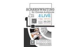 Screenwriting for Chinese Audiences (Mixer & podcast)