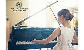【珠江钢琴艺术教室】4节课,你的孩子就能登上舞台!