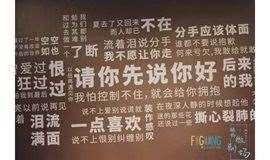 扶光书店×酷狗微剧场 |《治愈博物馆》 首创故事性沉浸式音乐体验