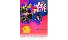Mars en Folie 三月狂欢 2019 中国巡演