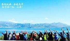 云南|最经典云南线路-大理-洱海-丽江-泸沽湖-玉龙雪山-虎跳峡-香格里拉