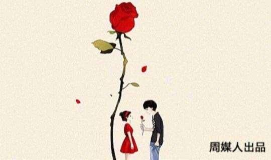 2.24号恋爱集结号:高质量单身联谊会,带你轻松遇见爱,坐标:广州