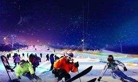 [友行友派|2.23周六] 怀北夜场滑雪,睡个懒觉和大超一起去滑雪!