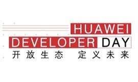 HUAWEI Developer Day•广州站•沙龙