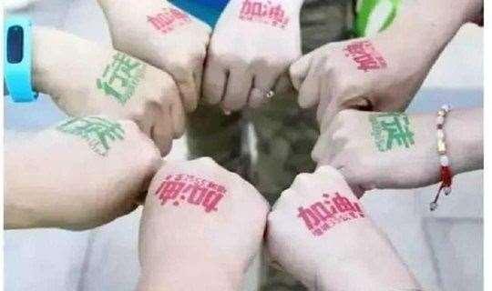 【广州100系列赛】3月24日周日 第一站增城20公里美丽乡村徒步