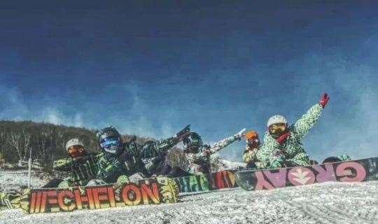 周末2日|崇礼滑雪|云顶 激情滑雪 我来给你拍段抖音