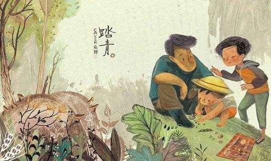 【樊登读书·铜陵】早起登山看日出《谷物大脑》 读书分享游学活动