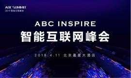 ABC INSPIRE·智能互联网峰会