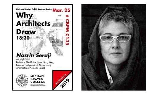 温肯建筑与设计学院系列讲座 0325-Nasrine Seraji-Why Architects Draw?