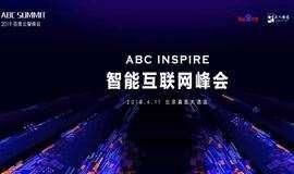 大人物道BigAI+百度云 ABC INSPIRE 智能互联网峰会ABC INSPIRE 智能互联网峰会