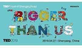 TEDxYouth@ShengjingRoad Live2019