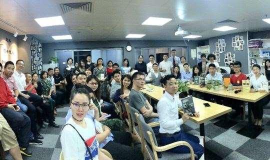 深圳罗湖个人成长课程