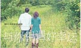 交友-端午缘在上海线下交友联谊会