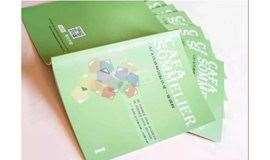 张家港首开课   CAFA Sommelier初级课程相约6.1!