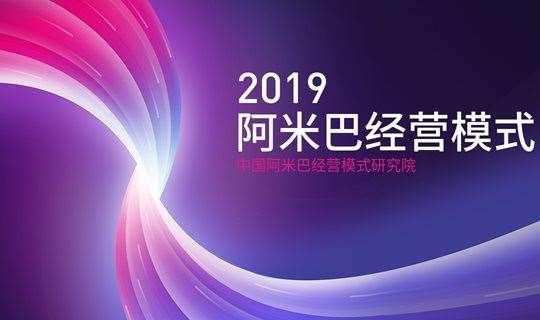 5月22-23日邀请函 | 北京 -人人成为经营者-阿米巴经营系统班(王一锐)