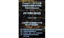 DreamT—2019上海长宁AI场景次世季NGAI(5Gnow)