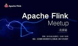 Apache Flink Meetup · 北京站
