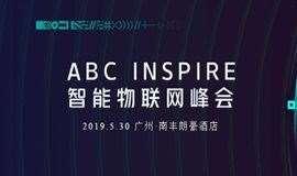 2019百度云智峰会---智能物联网峰会