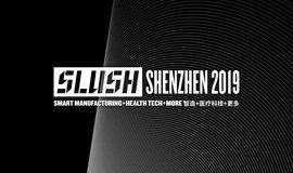 Slush 深圳 2019 | Slush Shenzhen 2019
