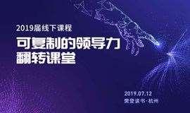 2019�谩犊扫m�椭频念I�ЯΑ肪�下翻�D┺�n堂�_�n啦!