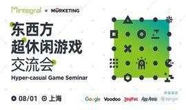 东西方超休闲游戏交流会,Voodoo将首次亮相ChinaJoy