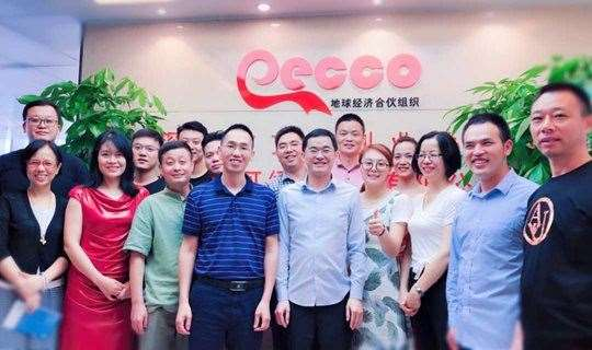 EECCO经济合伙组织——创业分享沙龙   第十一期
