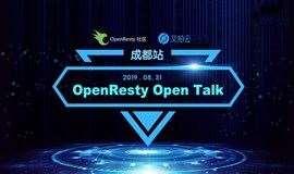 OpenResty x Open Talk 成都站