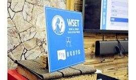 新课预告||WSET新版二级:天津开课详情