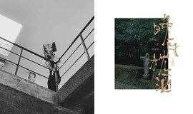 【西西弗书店·杭州】许你春远秋长——七堇年《晚风枕酒》见面会(下滑阅读活动详情)