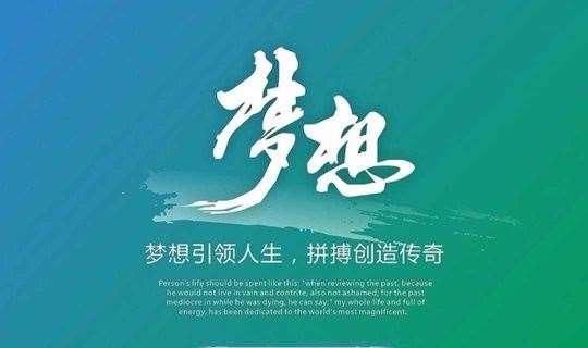 云创中国第二期-创业项目对接会