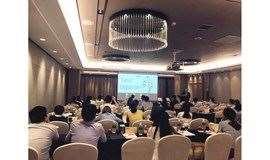 企业应收账款管理实践策略沙龙(济南站)