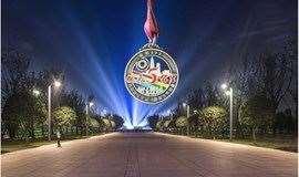 重庆中央公园微马5公里徒步+狼人杀,赢取奖牌