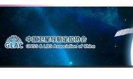 中国卫星导航与位置大发牛牛怎么玩服务  第八届年会暨中国北斗应用大会
