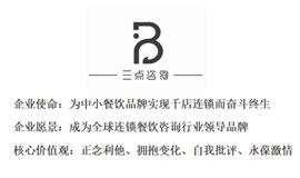 【三点咨询】外卖爆单盈利系统-小谷姐姐倾心分享