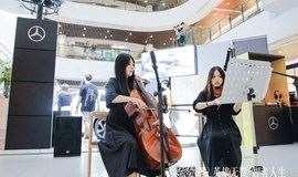 【国庆七天乐】优雅倾诉|你的温柔 大提琴替你说