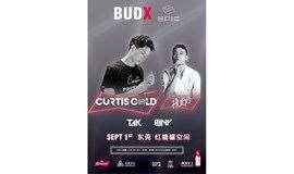 BUDX EPIC 广东四城夜店派对巡演——东莞