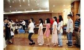 东莞周媒人【高品质相亲交友活动】9月1日--多想遇见你,在我最美的年纪!