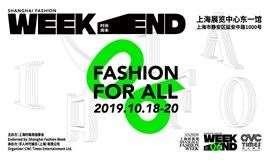 第六季上海时尚周末