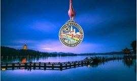杭州西湖微马5公里徒步+狼人杀,赢取奖牌