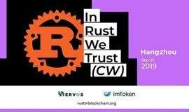 Crypto Wednesday No.28:In Rust We Trust