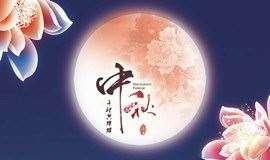 【约杯咖啡】中秋+国庆大型单身趴@滨江!引爆杭城脱单潮