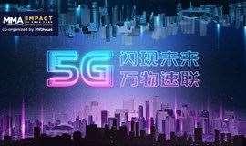 MMA IMPACT 2019 中国无线营销论坛