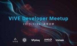 2019 Vive 开发者聚会