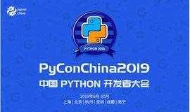 【成都站】@ PyCon China 2019