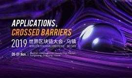 2019 Global Blockchain Summit - Wuzhen