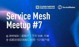 第七届Service Mesh Meetup成都站