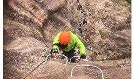 【飞拉达】12月21日周六 徒步清远小丹霞马头山 挑战岭南第一攀飞拉达