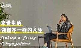 【职业进阶】闲暇时间做个中文老师试试看
