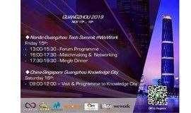 Nordic-China Hi-Tech Weeks Guangzhou 2019 北欧-中国高科技周 广州